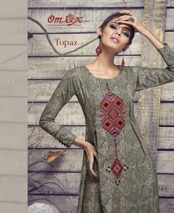 OMTEX TOPAZ WHOLESALE LONG READY MADE KURTIS For info You Can #Contact Or #Whatsapp On :9687533166 Email: textilebazar299@gmail.com