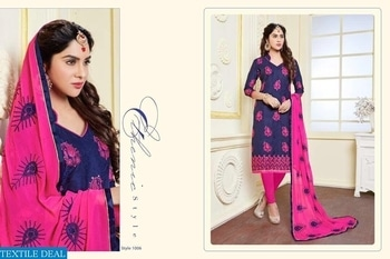 PRODUCT CODE: UTSAV SAARIKA WHOLESALE DRESS MATERIAL Catalog pieces: 12 Full Catalog Price: 6660 + 333 (5% GST) Price Per Piece: 555 + 28 (5% GST) MOQ: Full catalog Shipping Time: 4-5 days Sizes: Material Ready To Dispatch  LINK: https://textiledeal.in/wholesale-product/10195/utsav-Saarika-Wholesale-Dress-material  company name : https://textiledeal.in/ For more information call or whatsapp: +91 8460525565  #beautiful bombay cotton jacquard dress material #nice embroidery work designer dress #heavy look nazmeen heavy work Dupatta