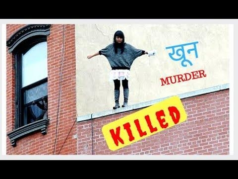 Indian Girl Blue whale game victim | Suicide game 🔫 🔥 🎮| | Akhilesh Singh