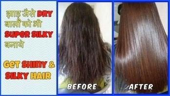 रूखे सूखे झाड़ू जैसे बालों को इतना सिल्की, शाइनी और कोमल बनाये | Dry बालों को भी Super Silky बनाये #dryhair #roughhair #get #silky hair #smoothhair #softhair #athome #hairspray #homemade  #haircare