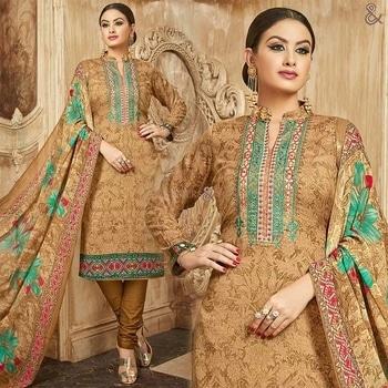 Punjabi Churidar Suit With High Neck Chinese Collar & Full Sleeves  Order Here: http://www.designersandyou.com/dresses/punjabi-suits/punjabi-churidar-suit-with-high-neck-chinese-collar-full-sleeves-7007  To View More Designs of Suits: http://www.designersandyou.com/dresses  To View More Designs of Suits: http://www.designersandyou.com/dresses/punjabi-suits  To View Brown Punjabi Suits: http://www.designersandyou.com/dresses/punjabi-suits/brown  To View Contemporary Punjabi Suits: http://www.designersandyou.com/dresses/punjabi-suits/contemporary  #Punjabisuits #Punjabisuit #Suits #Suit #Straight #Classy #Printed #Digitalprinted #Salwarkameez #Shalwarkameez #Shalwar #Kameez #Salwar #Designs #Patterns #Pattern #Designs #Designerpunjabisuits #Cottonsuits #Cotton #Fashion #Pakistanisuits #Pakistani #Pakistanifashion