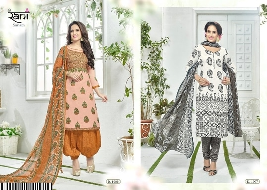 fastival Wear Full stitched Cotton with Embroidary work Tanishk Suven Cotton Suit Wholesale Dealer Buy Online Shopping   Exclusive Women's collection  only on Wholesale Yug  Buy Now: Link :- http://wholesaleyug.com  For more info feel free to call or whats app :-  +91-973 776 5500  International Shipping Also Available   Thanks   #summer-fashion #summerfashion #bollywood #fun #dress #streetstyle #ethnic #designer #styles #travel #indianblogger #roposo #selfie #trendy #summer #lookoftheday #ropo-love #styling #fashionista #cannesfilmfestival #roposogal #shopping #blogger  #cool #Womenonroposo #summer-fashion #summerfashion #raabtathemovie #rocknshop #food #bollywood #fun #dress #ootd  #streetstyle #ethnic #designer #styles #travel #indianblogger #roposo #selfie #trendy #lookoftheday #summer #ropo-love