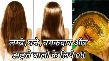 HAIR GROWTH OIL #hair #longhairstyles #natural-hair #homemadeoil #remedies #