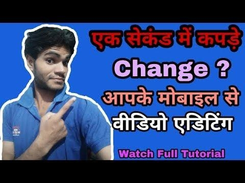 Change your shirt only in 1 second | Kinemaster Editing #2 How To Change Clothes In Kinemaster