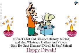 #epic #laughter #diwalicelebrations #cleanliness #diwali vibes💞 #jokes #funtimes #mastitime #diwalidhamka