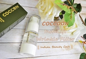 Have you read the Coccoon InstaLift Wrinkle Filler review on indianbeautycafe.com ???   #coccoon #coccooninstalift #coccoonwrinklefiller #coccooninstaliftwrinklefiller #antiageing #antiwrinkle