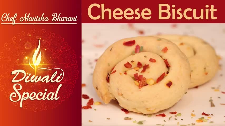 Cheese Biscuit Recipe Easy Indian Cookies For Kid's Teatime Diwali Special चीज़  बिस्कुट रेसिप|Credits-Manisha Bharani