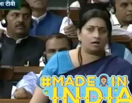 india #madeinindia