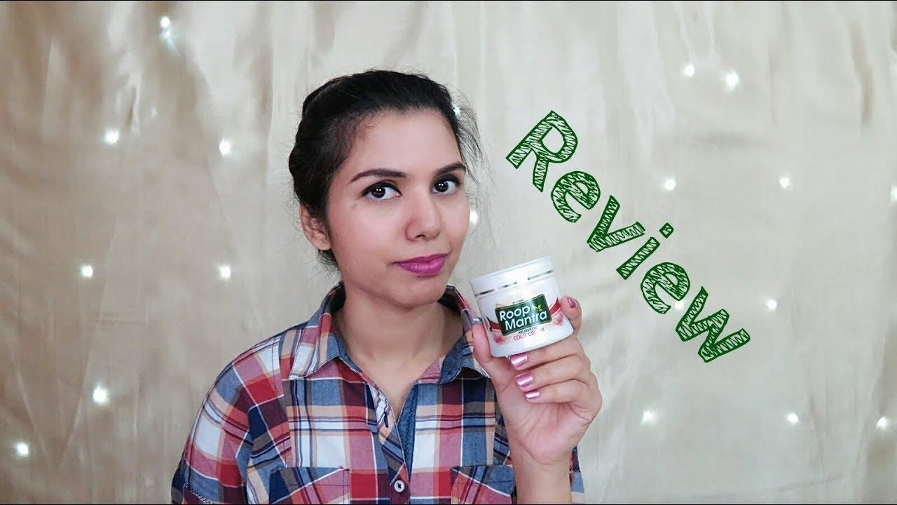 Roop Mantra Ayurvedic Cold Cream- Review | Winter Care | omnistyles