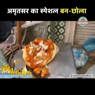 Amritsar's famous Ban-Chole  #amritsar #banchole #amritsar