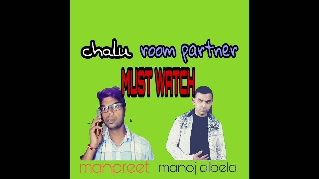 comedy video | chalu room partner | watch my comedy video and subscribe my channel 😊😊