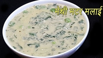 Here is a delicious Restaurant style Methi Matar Malai Recipe. #ropo #ropo-love #roposo #food #ropo-foodie #foodiesofindia #recipe #recipes #recipeoftheday #cooking #vegetarian #veganfood