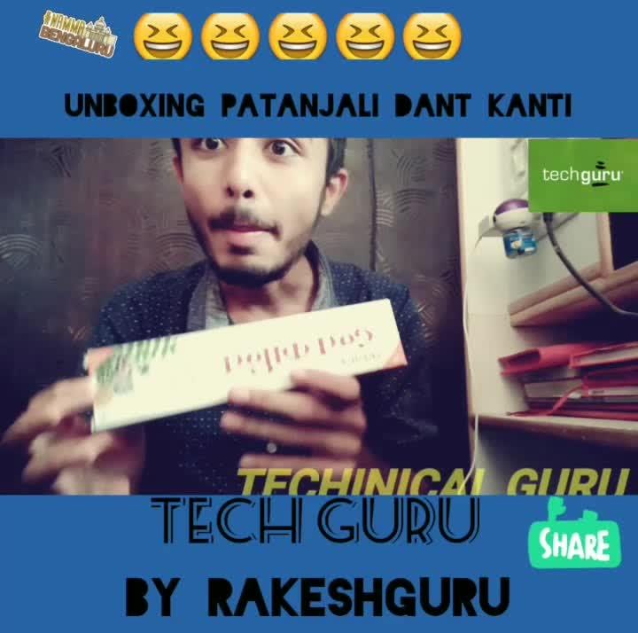#techguru #indianviners #roposodaily #support #watch #funnyvideos #patanjali #nammabengaluru #fun #roposo #comedy @rakeshvines