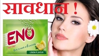 सावधान !भूल से भी ईनो' ENO से मुँह मत धो लेना | Attention ! Don't use ENO to wash your FACE  #Face #FaceWash #SkinWhiten #Doctor #Cream #FaceCream #AsthaStyle  https://www.youtube.com/channel/UC2Hi6Y1lKUmJz1jJj8hQdYg/videos  Do Subscribe on YouTube - Astha Style
