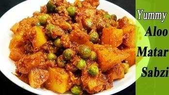 Aloo Matar Masala.. Give a little twist to your regular sabji .. #ropo-love #ropo #roposo #foodiesofindia #food #foodtalkindia #recipe #recipes #recipeoftheday #vegetarian #cooking