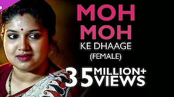 Lyrical: Moh Moh Ke Dhaage (Female) | Dum Laga Ke Haisha | Mrs THE RATHORE SAAB | Ayushmann Khurrana #oopsonroposo #therathoresaab #MrsTheRathoreSaab