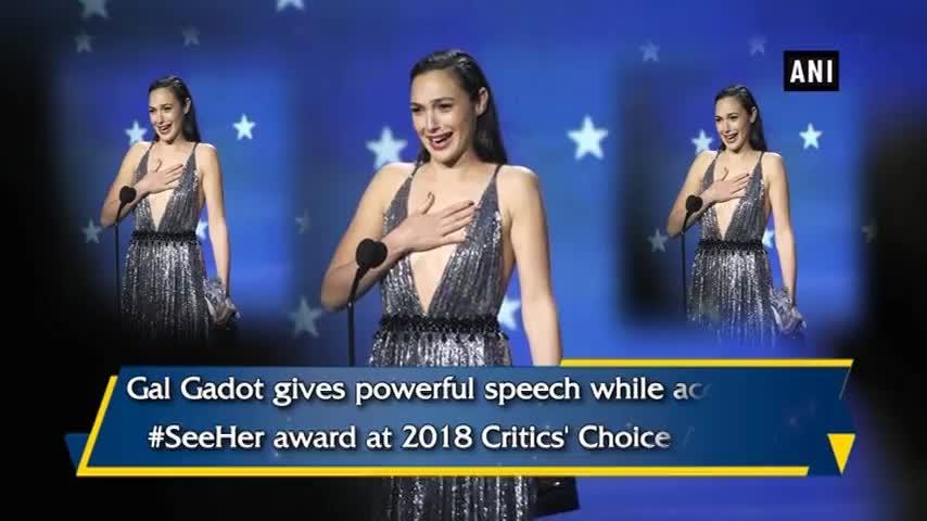 2018 Critics' Choice Awards: Gal Gadot delivers powerful acceptance speech. Credits: ANI News