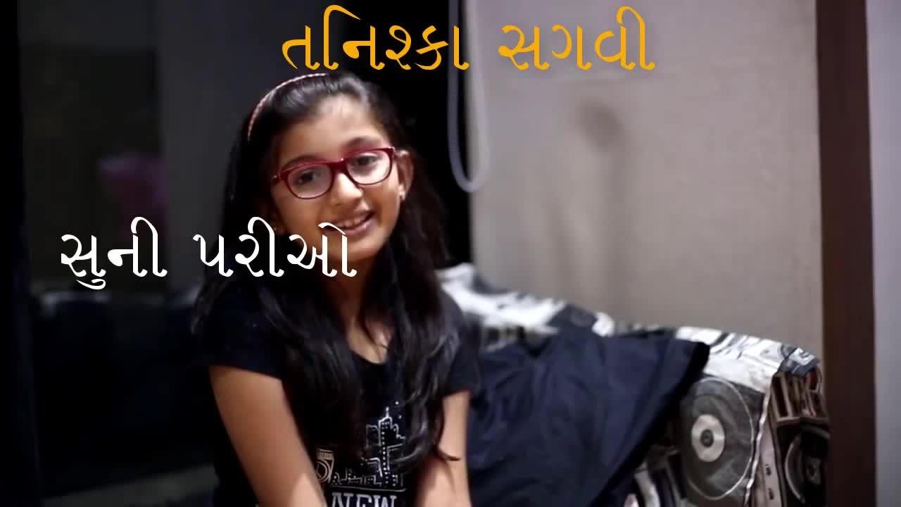 #gujarat #gujaratis #gujaratisong #beats #beatschannel #beatstv #gujaratibeats