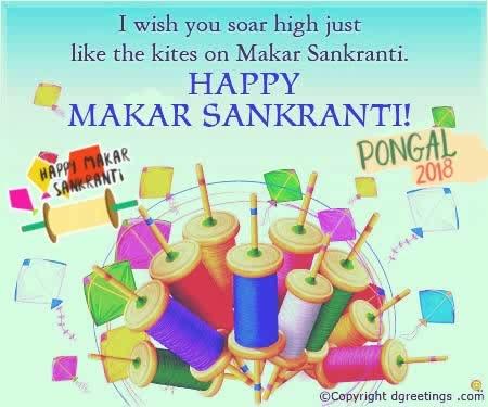 Happy pongal to all my dear frndzz....!!!😎😍 #happypongal  #sankranti  #special  #fun  #patang  #arekaat #pilao  #pongal2018 #happymakarsankranti