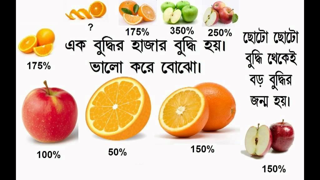 #lookgoodfeelgood #bengali #healthtips