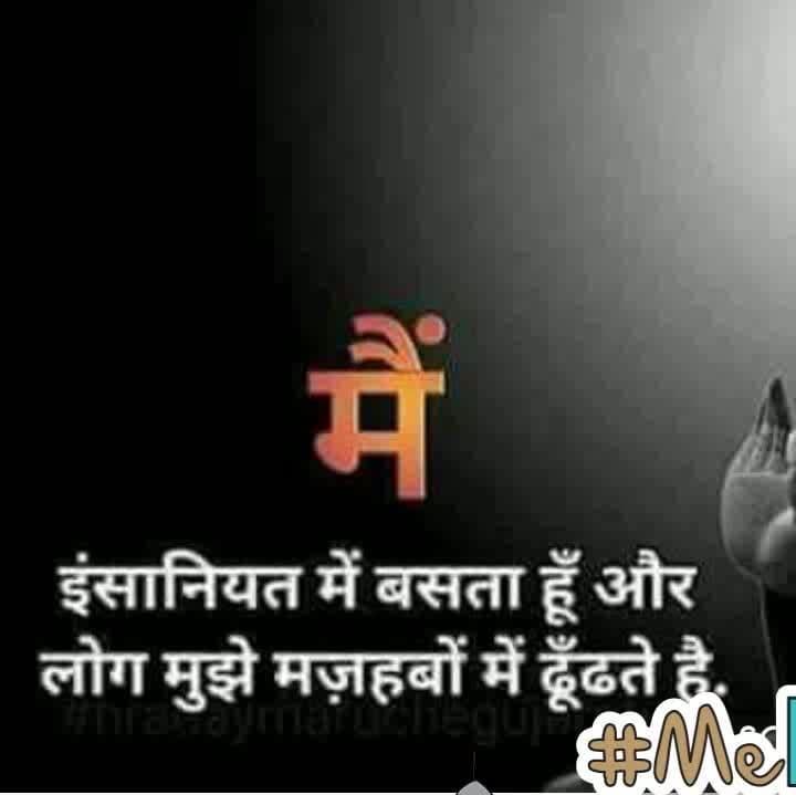 #ludhiana #mepunekar