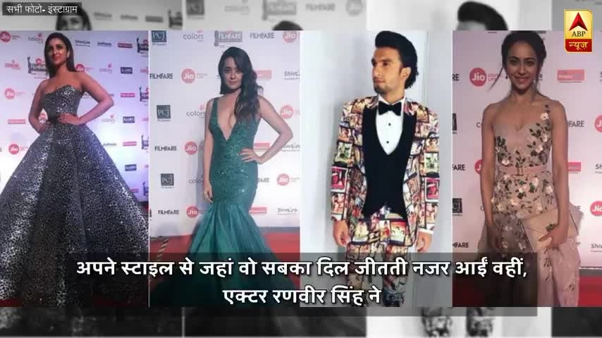 Celebs at the Jio 63rd Filmfare Awards 2018. Credits: ABP News