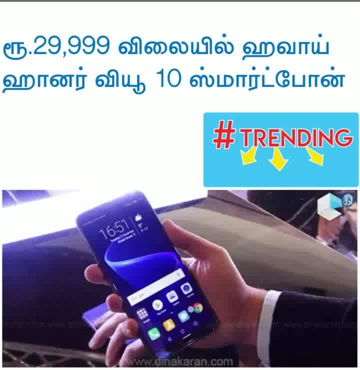 #tamil #digi #huwaei honor view 10 smartphone #phone review #@30000 #cameraandtheiroperations #trending