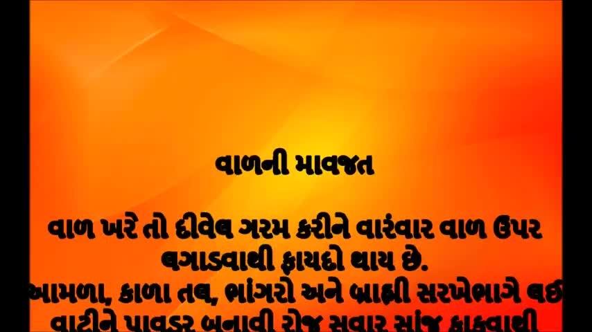 Vaad Ne Mavjat karwani rit  #Gujarati #rangoli #lookgoodfeelgood