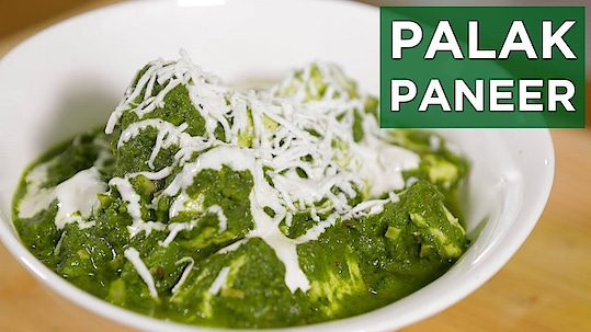Palak paneer is a classic vegetarian dish from north India, made with fresh spinach, seasoned with fresh onion, garlic and garam masala. This is low in oil & has Meghna's Twist, watch the recipe video and find out yourself. I have been making this recipe for years & my daughter just loves it. 💋💋💋 Love M. #ChefMeghna #PalakPaneer #IndianFood #NorthIndianFood #Recipe