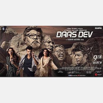 Here's the first look poster of #SudhirMishra's upcoming film #DaasDev. Stars #RahulBhat #RichaChadha #AditiraoHydari #VineetSingh #SaurabhShukla & #VipinSharma. Produced by #SanjeevKumar. Releasing on 9th March, 2018. #bollywood #upcoming #movie #poster