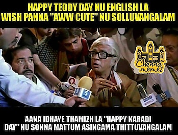 #teddyday2018 #tamil #hahatv