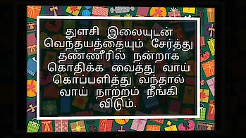 #tamil #rangoli #cookingtips #kitchentips