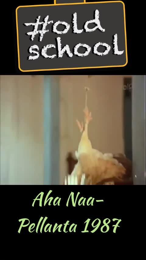 Aha Naa-Pellanta Nov/1987 #oldschool