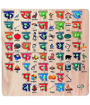 Wood O Plast Wooden Hindi Alphabet Tray Set with Pictures, Multi Color  #fashion #beauty #style #twopiece #bag #handbags #photography #music #be-fashionable #winter #bollywood #makeup #indian  #blogger #photography #ilovewinters #ropo-love #beats #ropo-style #roposo-style #model #followme #beauty #fashion #roposo #swagseswagat #ropo-good #ootd #roposogal #love #soroposo #firstpost  *Price Rs. 476 *Link https://www.amazon.in/gp/product/B01MDJCOAO