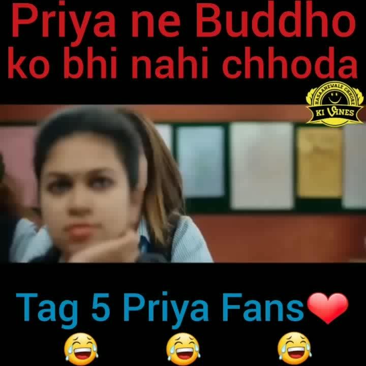 Tag 5 Priya Fans😂  #priyaprakash  #priyaprakashvarrier #gunshooting  #funnymemes  #desiviners  #priyaprakameme #priyameme #lololol  #priyavarriervideo  #priyaviralgirl #hasaanewalechhorekivines  #desimemes #vines #shortfunnyvines #shortvideos  ##funnyvidoes funnyvines indianvines  #indianvines