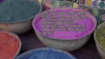 #kannada #rangoli #holi2018 #precare #usefultips #festspecial