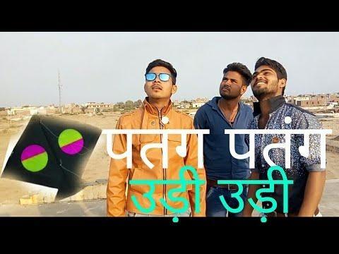 Patang comedy //funny kota boys//kota kaushal kirad