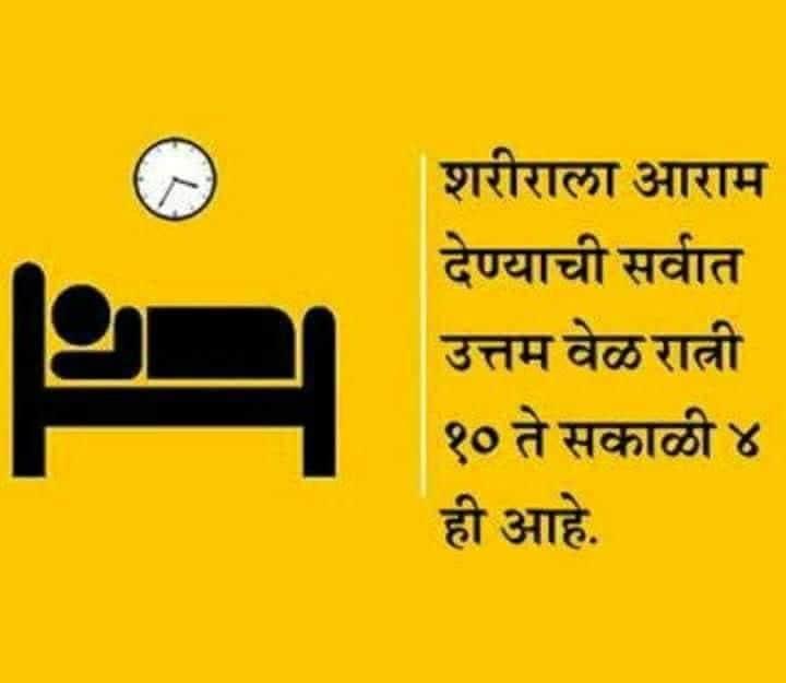 #marathi #lhealthtips #lgfg