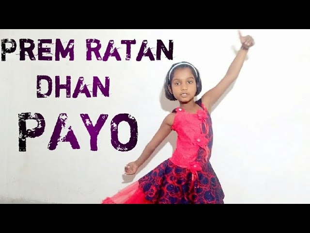 the girl who is dancing is my sister Shalu Suman Go there and subscribe and support her Pls.  #PremRatanDhanPayo #MySister