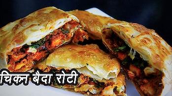 चिकन  बैदा रोटी .. Enjoy Crispy Chicken Pockets Recipe..  #roposo #ropo #ropo-post #ropo-foodie #foodporn #foodiesofindia #foodiesofindia #recipevideo #recipes #food recipe #snacks #breakfasttime