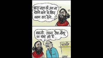 #modi #bjp #bjpsarkar #bjp4india #bjpfordelhi #congress #rahulgandhi #soniagandhi ##akhilesh_yadav #kejriwal #kejriwaljokes #aap #politics #politicians #politicalparty #narendramodi #kavita #prank #enjoy #like #like4like #like4follow #share #subscribe #trendinglive #theviralflavors #indian