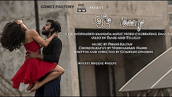 Neene - A kannada musical dance video | Phani Kalyan | Gomtesh Upadhye Beautifully choreographed...loved it very much 😘😘😘 On everyone's request #dancevideo #dancelife #dance #ropo-style #ropo-good #roposo #feelingsad #hapiness #happy @ganeshkatta143 hope u like it 😊😊😘😘 #beautifulmoments  #dancelife #dance #happieness #be happy #happy #lovedis #choreography #nice #awesome #beautiful #dance #loveit #fav #roposolive #roposopost