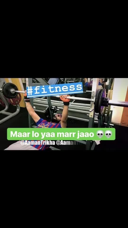 The Fitness Star, RockStar @AamanTrikha .. 🏋🏻♂️ #ProudOfYouRockStar 🙌🏻 #fitspiration #AamanTrikha  #instafit #motivation #fit #fitness #gymlife #fitnessmotivation #flex #instafitness #trainhard #nopainnogain #grow #focus #dedication #strength #ripped #swole #fitnessgear #legs #shredded #muscles #fitnessjourney #sweat #grind #lifestyle #gratitude #20likes