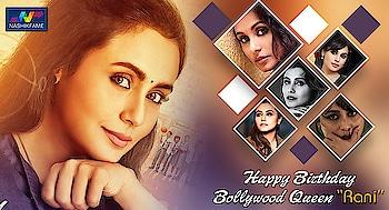 😘 Classy, sassy and everything in between! 🎂 Happy Birthday to the reigning queen of Bollywood - Rani Mukerji  🎂  #NashikFame #Nashik #Nasik #Fame #ranimukherjee #rani #ranimukerjichopra #kuchkuchhotahai #khabialvidanaakehna #beautyqueen #Happy40ThBirthdayRaniMukherjee #HappyBirthdayRaniMukherjee #buntyaurbabli #chupchupke #NoOneKilledJessica #Mardaani #MujhseDostiKaroge #black #ghulam #hichki #paheli