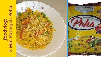 foodvlog: 2 Minute Patanjali Poha | Breakfast Recipe | #vtraveller