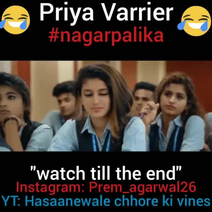 Next time no doing Potty on the Road😂😂😂 Share this video 😂😂😂 #nagarpalikakobulao  #arrebhaibhaibhai #mumbai  #bhiwandi  #pune  #newdelhi  #jaipur  #ahmedabad  #bangalore #priyaprakashviralvideo  #priyaprakashvarriermakeuplook  #gunshooting  #funnyememes  #desiviners   #priyaprakashmeme #priyamemes  #lololol  #prem_agarwal26  #priyavarriermeme  #priyaviralgirl #hasaanewalechhorekivines   #desimemes  #viner  #shortfunnyvines #shortvideos  #indianviner  #indianvine