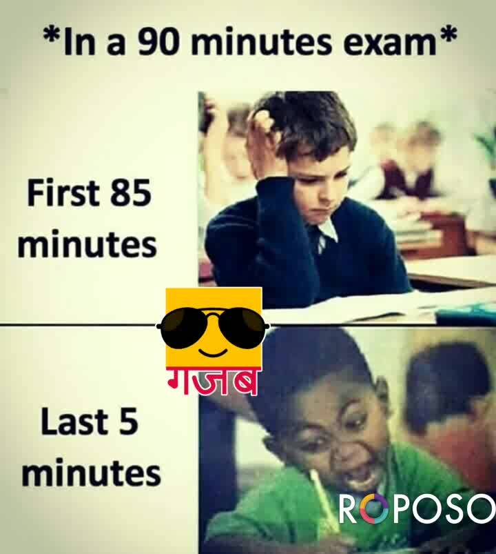 #funnypictures #exams #exampressure #stamina