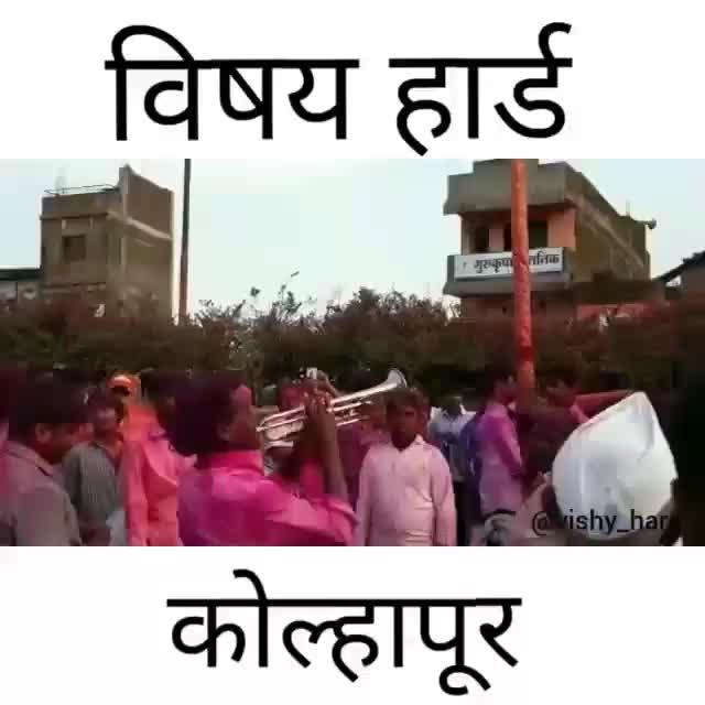 #kolhapuri #ipl2018 #tranditional