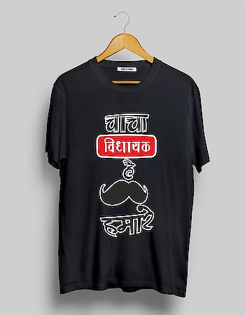 Be Unique. Buy Cool, Funky, We print the highest quality Pac-man t-shirts on the internet. Free shipping all over India  shop--> http://trendsmod.com/ #tshirt #aib #zakirkhan #zakirism #trendsmod #pacman #trendy #funkyfashion #buyitonline #bhakgarib  #haqsesingle