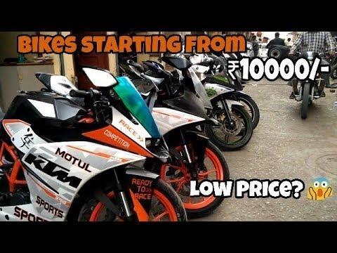 Bikes Market in Delhi | Karol Bagh Bike Market | Second Hand Bike Market |Ktm,Harley,Ninja,Hayabusa